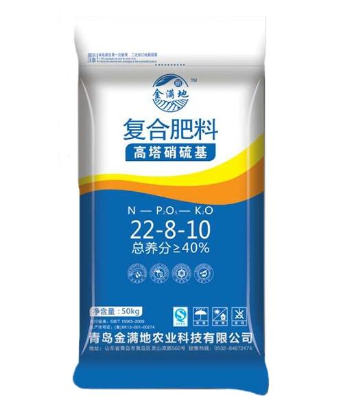 硝硫基复合肥