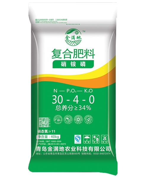 硝铵磷复合肥